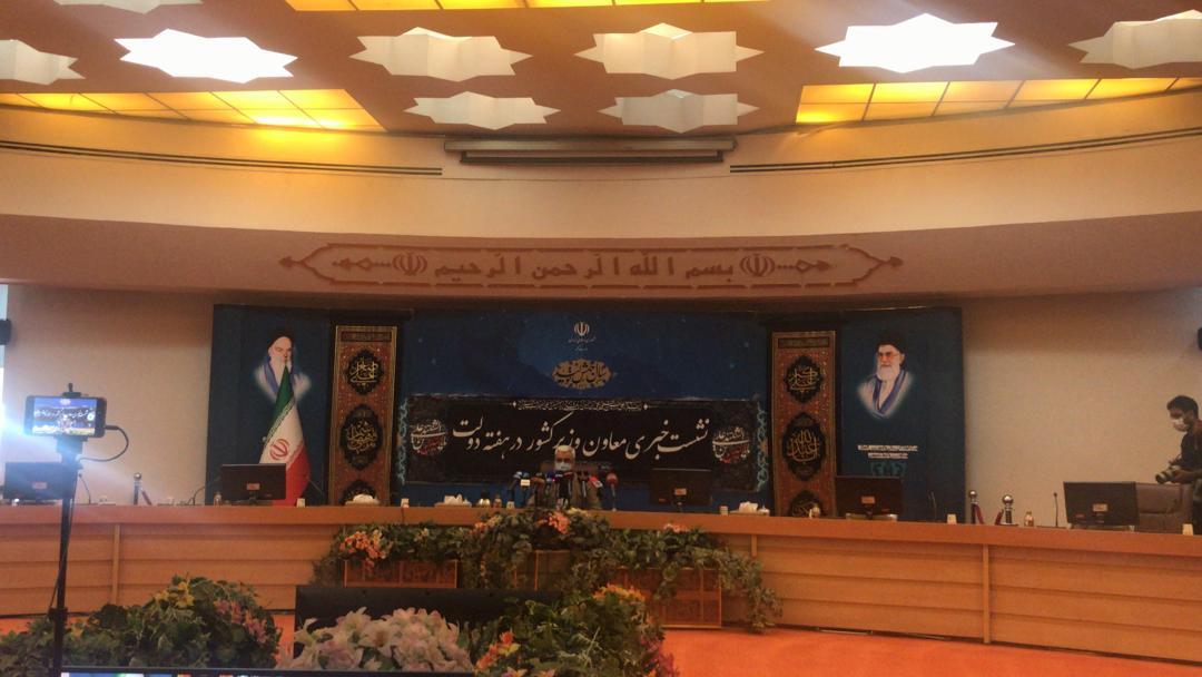 انتخابات ریاست جمهوری سیزدهم 28 خرداد 1400 برگزار میشود