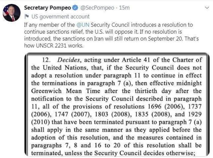 پامپئو: تحریمهای ایران از ۲۰ سپتامبر باز میگردند