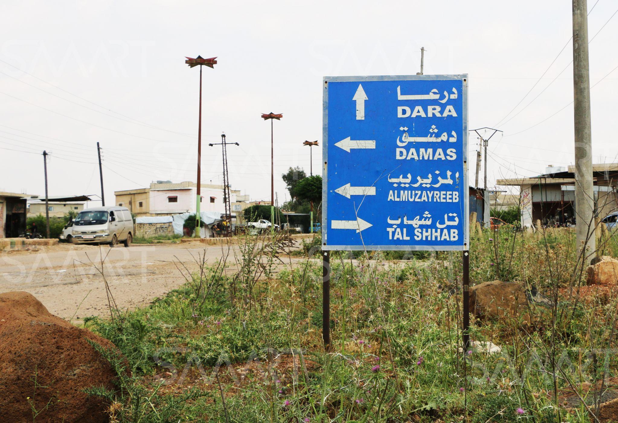 وقوع انفجار مهیب در شهر درعای سوریه