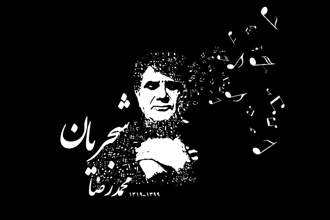 خسرو آواز ایران پر کشید