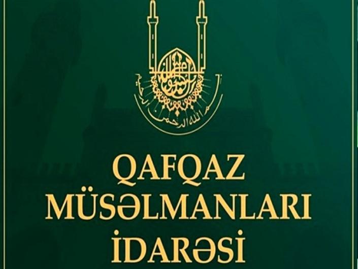 قدردانی رئیس اداره مسلمانان قفقاز از ایران