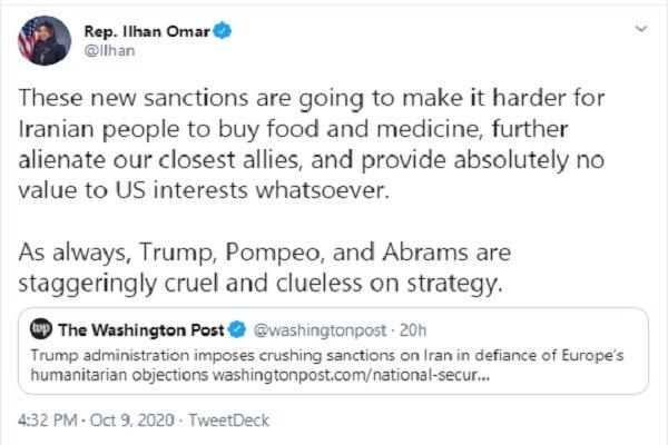 لفاظی تهدید آمیز ترامپ علیه ایران/سفر مقام آمریکایی به آلمان برای رایزنی درباره ایران/ درخواست پارلمان اروپا برای مجازات عربستان سعودی/ انتقاد «الهان عمر» از تحریم های جدید آمریکا علیه ایران