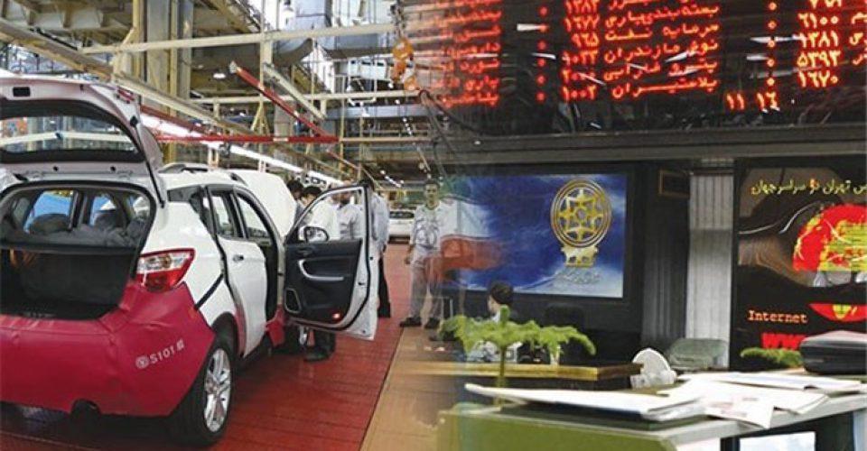 موافقان و مخالفان فروش خودرو در بورس چه میگویند؟