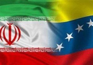 ایران تنها نقطه امید نجات صنعت نفت ونزوئلا
