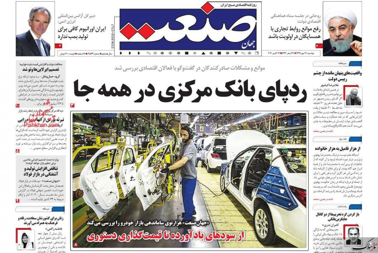 اقتصاد ایران چه میخواهد؟ /عذرخواهی «اون» از زاویه ما/ واقعیتهای پنهان مانده از چشم رییس دولت