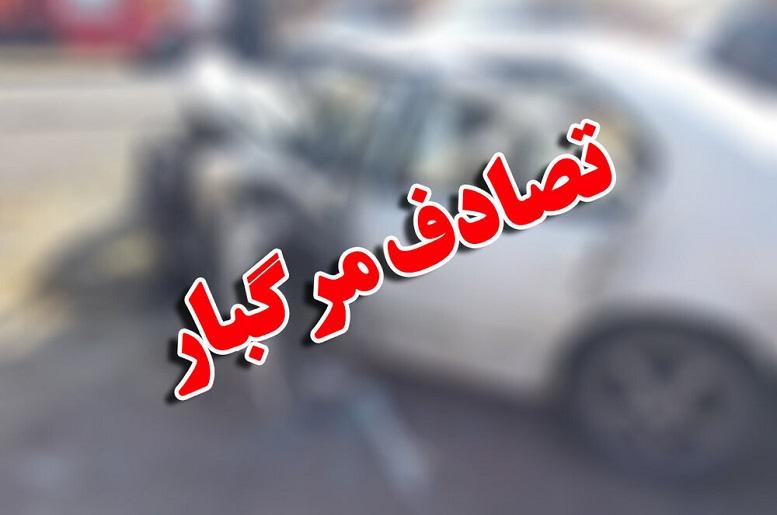 تصادف مرگبار خودرو کارمندان میراث فرهنگی