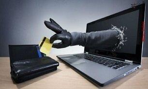 فیشینگ ۲۰ میلیاردی حساب های بانکی
