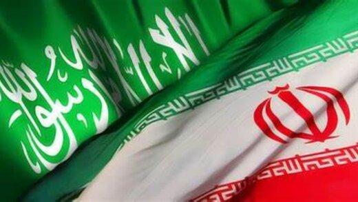 توجه به فرصتها در روابط بین ایران و عربستان