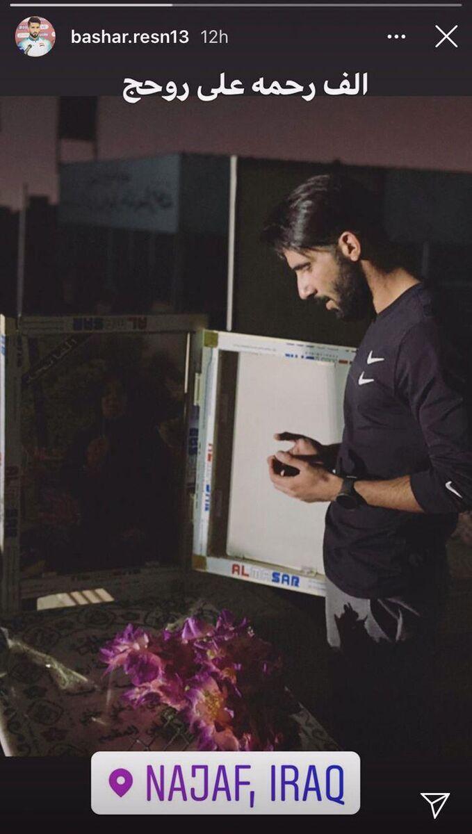 بشار رسن در نجف بر سر مزار مادرش