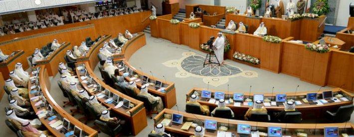 انتخابات پارلمانی کویت ۵ دسامبر برگزار میشود