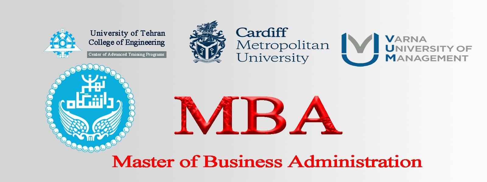 پذیرش کارشناسی ارشد بینالمللی مدیریت کسب و کار