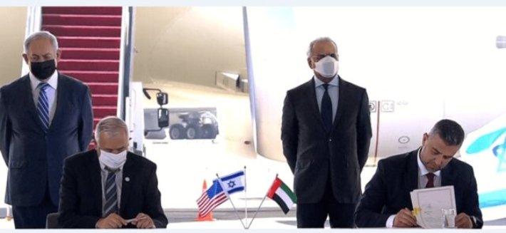 درخواست امارات برای افتتاح سفارت در تلآویو