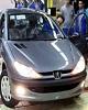 قیمت خودروها بار دیگر قد کشید/ ۲ میلیونی شدن شاخص...