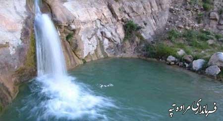 مراوه تپه؛ سرزمین رودها و آبشارها