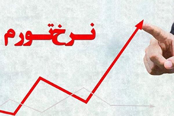نرخ تورم نقطهای در استان تهران از ۳۷ گذشت