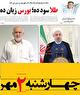 عبدالله گنجی درباره مستند کودتای خزنده: سپاه را نکوهش...
