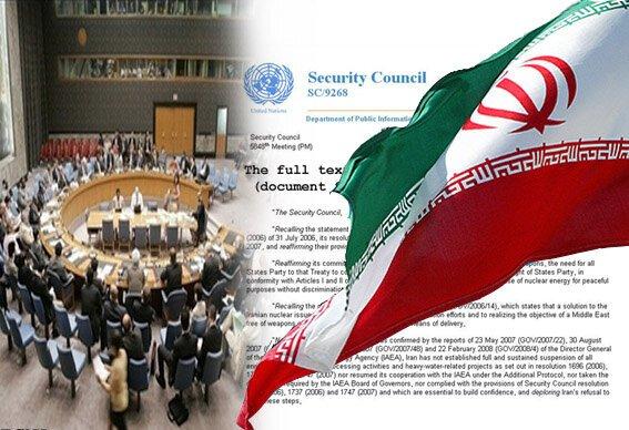 قطعنامههای شورای امنیت؛ اسلحهای بدون فشنگ
