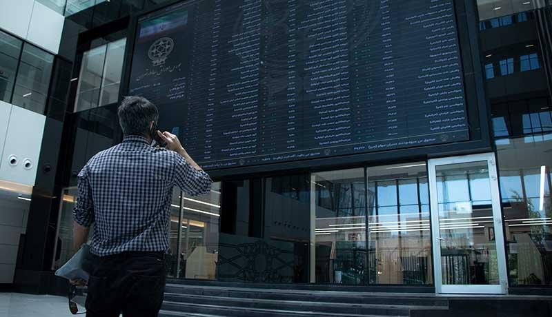 گزارش بورس امروز دوشنبه 7 مهر 99