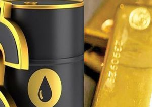 ماجرای دریافت طلا از ونزوئلا بجای بنزین چه بود؟