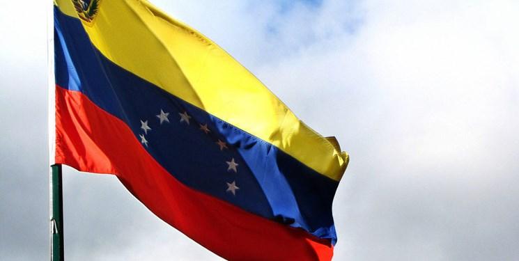 آمریکا برای دستگیری ۳ مقام سابق ونزوئلا جایزه تعیین کرد