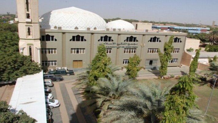 صدور یک فتوا در سودان درباره عادی سازی روابط