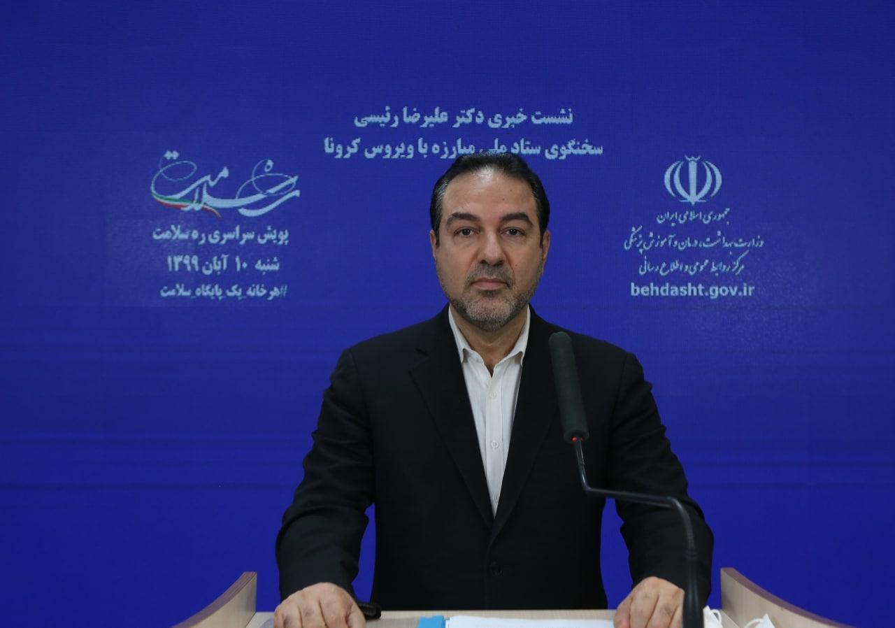 اعمال مصوبات کرونایی تهران در البرز/ توسعه محدودیتهای کرونایی از ۴۳ شهرستان به ۸۹ شهرستان