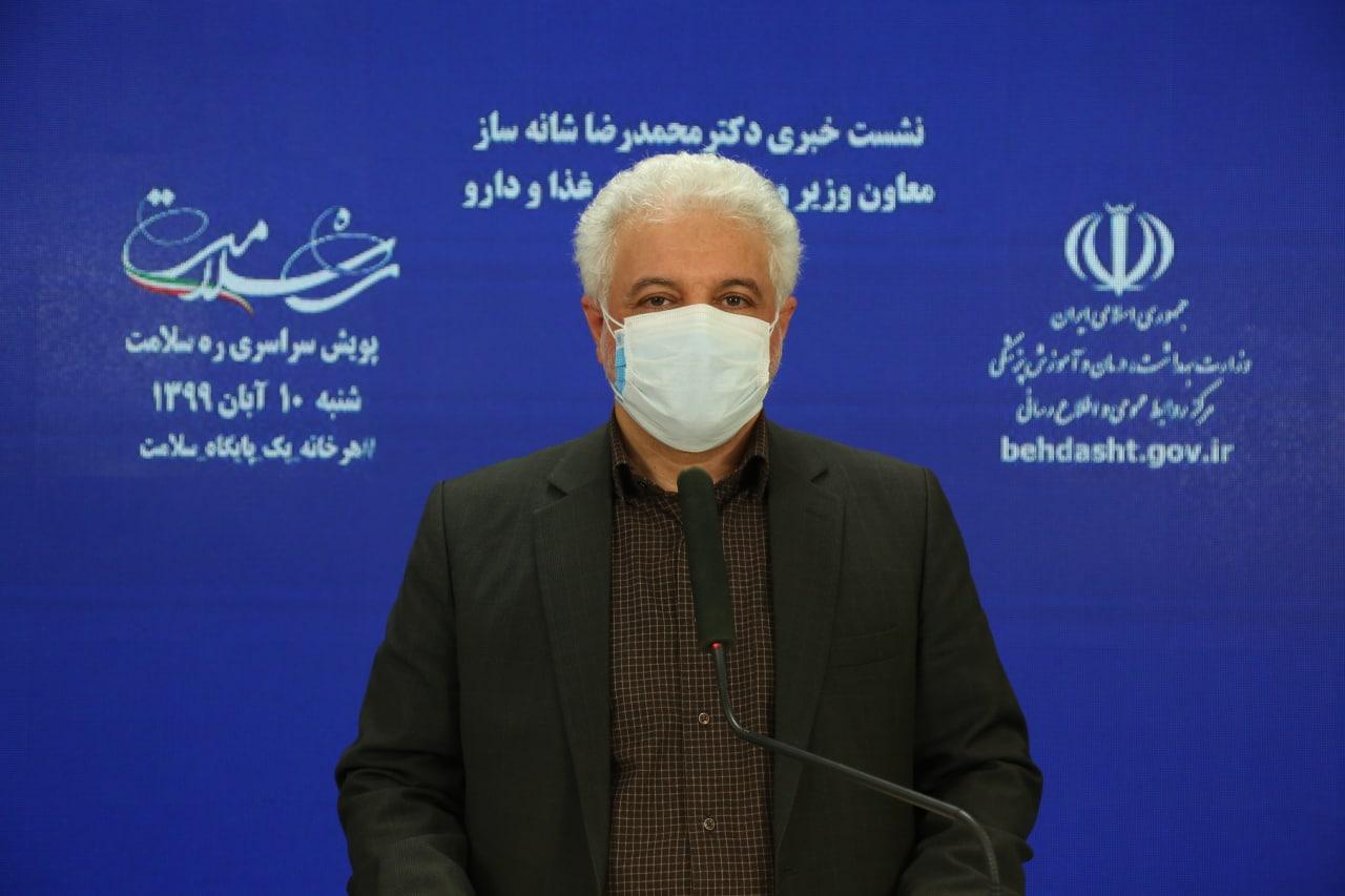 تامین ۱ میلیون و ۷۰۰ هزار دوز واکسن آنفلوآنزا/ کمبود انسولین قلمی شیطنت رسانه های معاند بود!/ فروش ماسک بیش از ۱۳۰۰ تومان گران فروشی است/ هیچ کدام از داروهای کشف در عراق «ایرانی» نبود/ رمدسیویر پوشش بیمهای ندارد