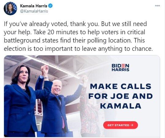 هریس از رأی دهندگان کمک خواست
