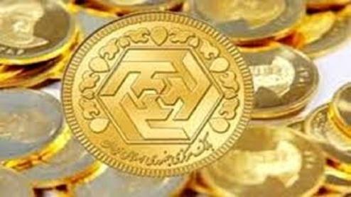 قیمت سکه و طلا در ۱۵ آبان