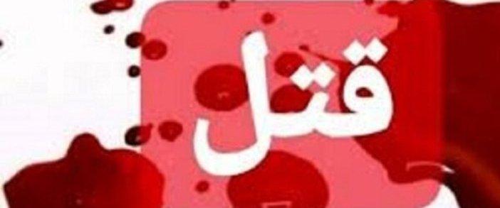دستگیری ۲ قاتل متواری و کشف یک قتل در همدان