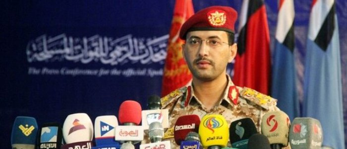 ارتش یمن مجددا عربستان را تهدید کرد
