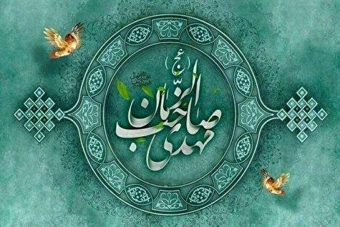 دعای فرج با صدای علی فانی