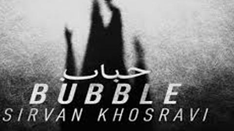 حباب ؛ سیروان خسروی