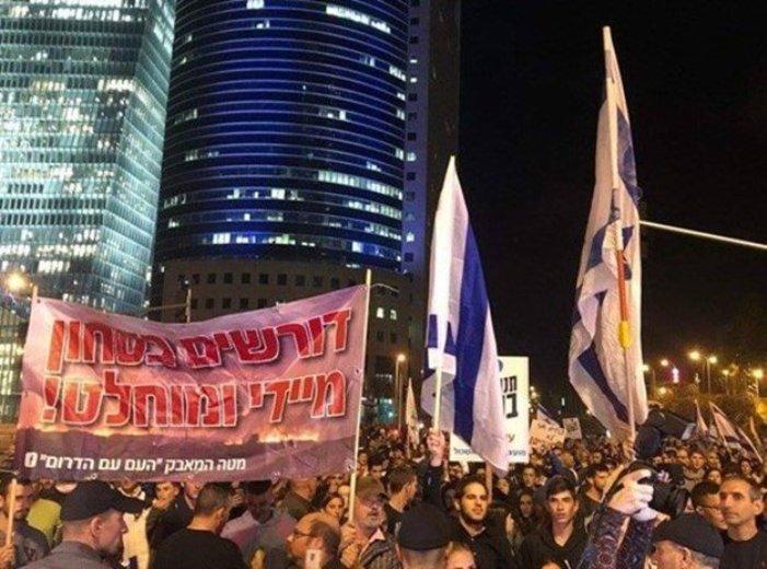 درگیری پلیس و معترضان مخالف نتانیاهو در قدس