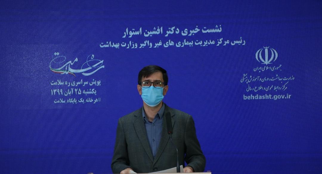 ۵.۵ میلیون نفر در ایران دیابت دارند و شیوع این بیماری روند افزایشی دارد/ دیابت عامل اختلال جنسی