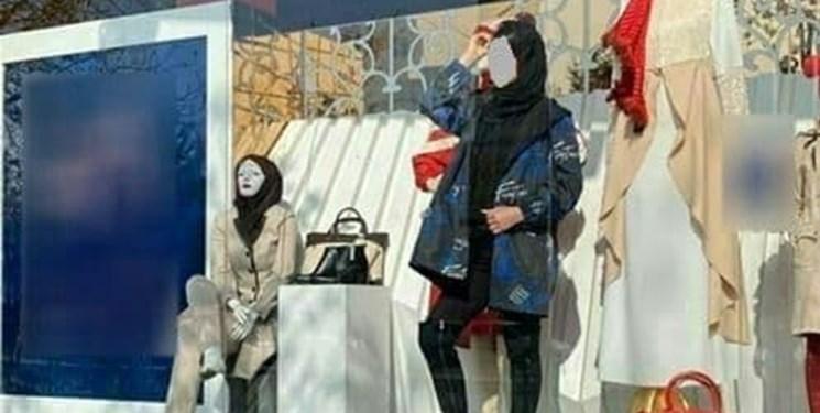 ماجرای جنجالی «مانکن زنده» در فروشگاه مشهد