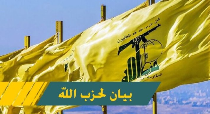 حزبالله لبنان به بشار اسد تسلیت گفت