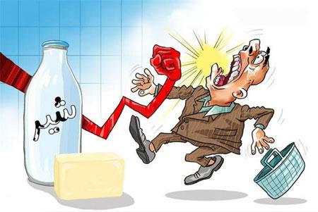 شیر، پنیر و ماست هم با مجوز مسئولان گران شد/ حقوق کارگر هفته اول برج ته میکشد/ جهش قیمت نفت خام در بازار جهانی/ نوسان قیمت دلار در کانال ۲۵/ بورس سبزپوش به تعطیلی رفت