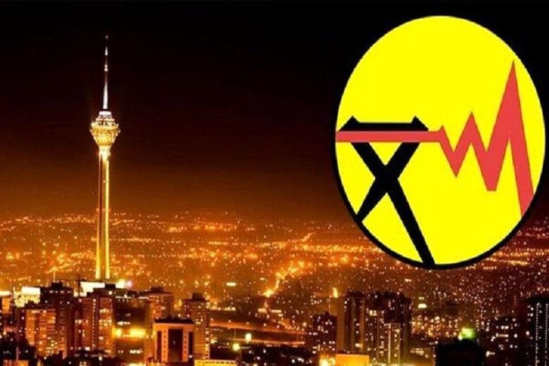 برق برخی مشترکان تهرانی امروز قطع میشود