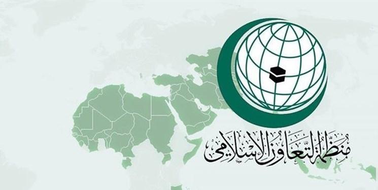 واکنش سازمان همکاری اسلامی به اهانت به پیامبر اسلام