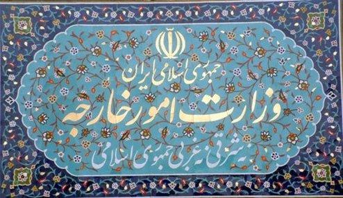 واکنش ایران درباره پیشنهاد شرمآور آمریکا به سودان