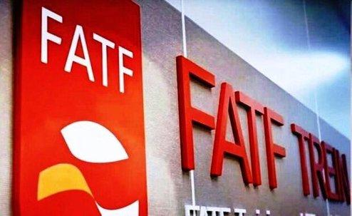 ایران و کره شمالی همچنان در لیست سیاه FATF