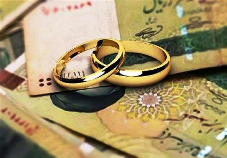 وام ۵۰ میلیونی ازدواج، ۲ میلیون و ۵۰۰!