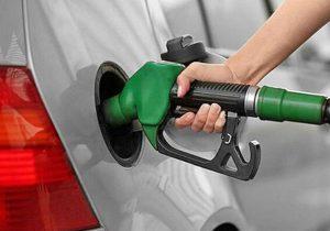کارت سوخت حذف می شود