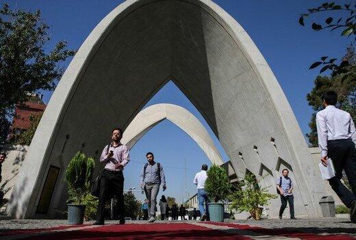 تکلیف دانشجویان در دوهفته تعطیلی تهران چیست؟