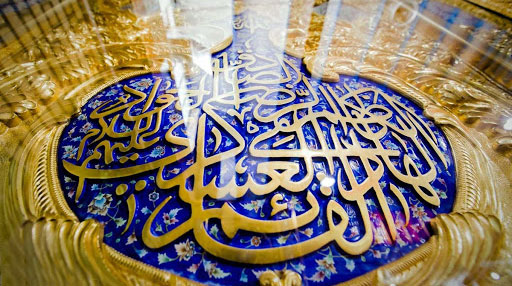 وصیت امام حسن عسکری (ع) به یارانش چه بود؟