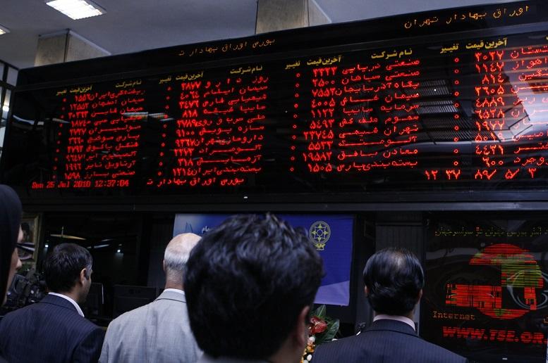 خیز مجلس برای اصلاح وضعیت بورس؛ رونق مجدد بازار سرمایه در راه است؟