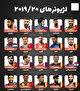افزایش جالب صادرات فوتبالیست ایران در اوج تحریمها! / در لیگ قطر، بازار برزیل را کساد کردیم / ترامپ حریف فوتبال ایران نشد