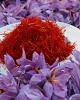 صادرات زعفران به آمریکا در شرایط تحریم/ افغانستانی ها، پاکستانیها و چینیها چراغ خاموش زعفران را از کشور خارج میکنند/ فقط ۷ درصد زعفران ایران به صورت بسته بندی صادر میشود!