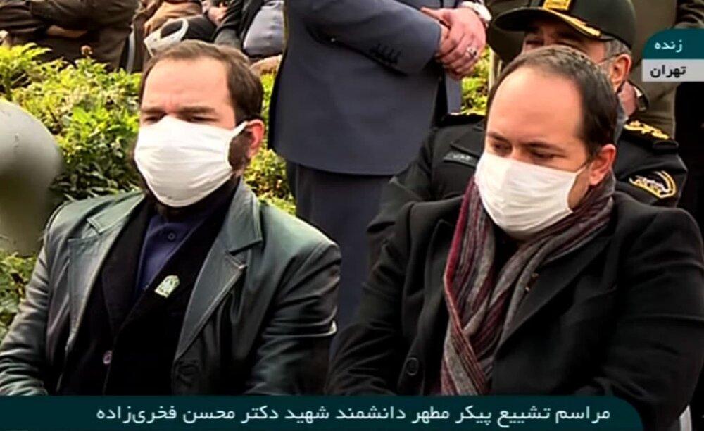 تصویری از فرزندان شهید فخریزاده در مراسم تشییع